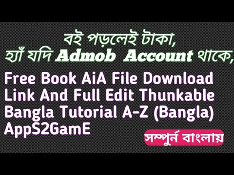 Free Book AiA File How To Create Book Apps Bangla.book Aia File Free Download And Full Editing