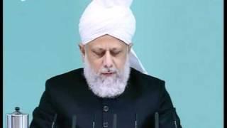 Проповедь Хазрата Мирзы Масрура Ахмада (29-10-10) часть 1