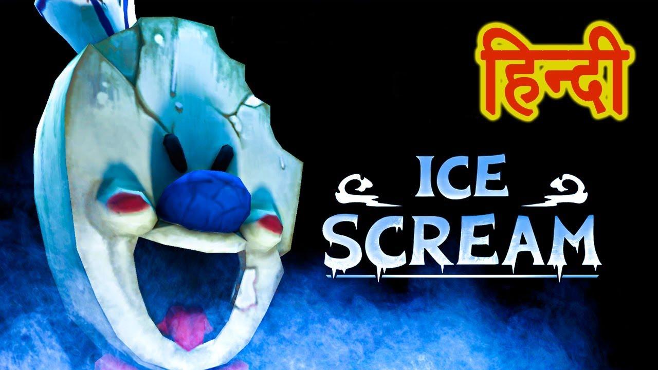 Download Ice Scream: Horror Neighborhood