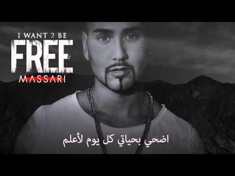 Massari - I Want 2 Be Free