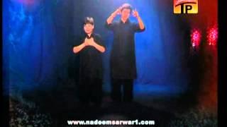 Zain Ka Hai Arman, Ali Shanawar & Ali jee 14