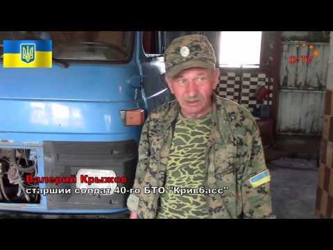 Начальник УВД Андрей Гречух помогает 40-му батальону делом!