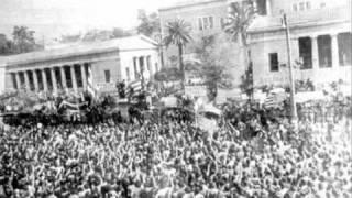ΕΔΩ ΠΟΛΥΤΕΧΝΕΙΟ 16 ΝΟΕΜΒΡΙΟΥ 1973ΜΕΡΟΣ 1
