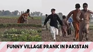 Funny village prank in Pakistan with only Lahori prank