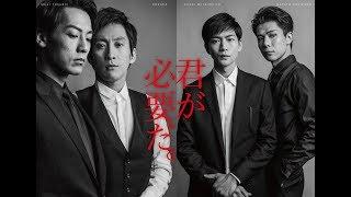 男2人とピアノ1台のみ 究極の100分間。 出演: 成河×福士誠治/松下洸平...