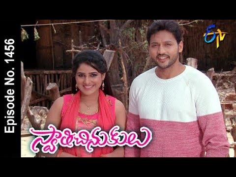 Swathi Chinukulu   3rd May 2018   Full Episode No 1456   ETV Telugu
