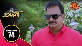 Nandhini - நந்தினி | Episode 74 | Sun TV Serial | Super Hit Tamil Serial