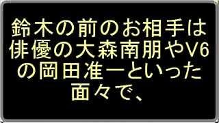 蒼井と次の男の報道も近い」? 蒼井優と鈴木浩介、突然の破局発表のウラ...