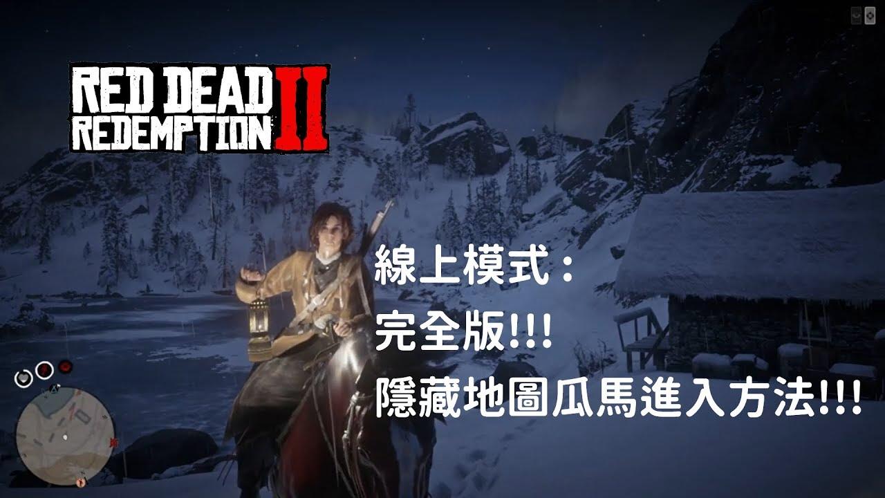 red dead redemption 特別 版