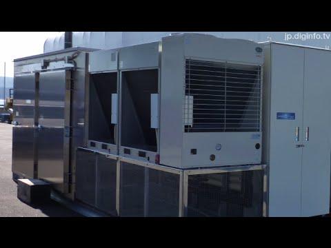 イータマックス冷凍システム