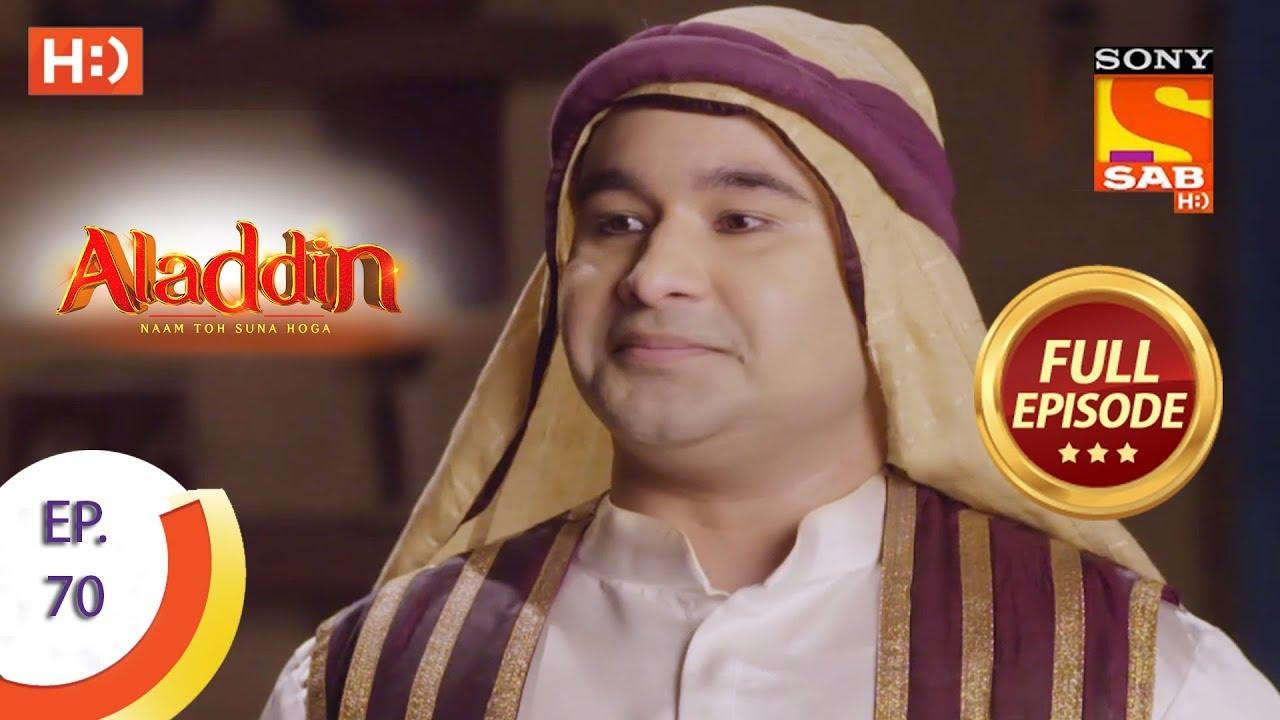 Download Aladdin - Ep 70 - Full Episode - 21st November, 2018