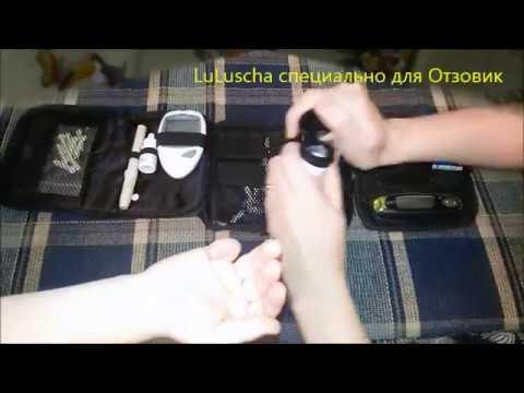 Глюкометр Диаконт: использование, сравнение показаний с двумя моделями One Touch.