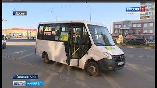 Жителей Йошкар-Олы неприятно удивило подорожание проезда в маршрутках - Вести Марий Эл