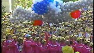 Before the START of 1989 BAY to BREAKERS race in San Francisco ( 100,000 runners !!! )