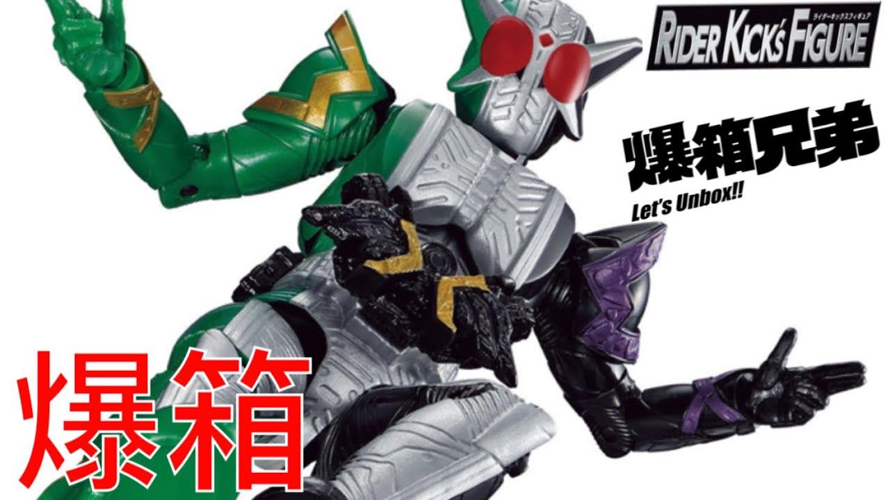【爆箱】 W BE X ~w最終型態登場!RKF Kamen Rider Double Cyclone Joker Extreme
