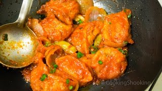 Veg Chilli Momos Recipe | Local Nepali Style C Momos Recipe