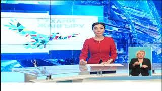 АНГЛИЙСКИЙ ЯЗЫК БУДУТ ПРЕПОДАВАТЬ ПО НОВОЙ ПРОГРАММЕ. Казахстан Костанай