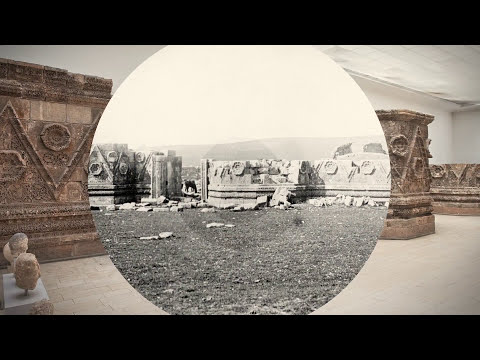 Museum für Islamische Kunst | Early Capitals of Islamic Culture | Legacy of Umayyad Damascus(En)