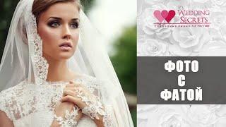 Идеи фото с фатой Фото невесты для свадебного альбома Wedding blog Наталии Ковалёвой