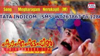 Kakkakuyil | Megharagam Nerukil  | M.G.Sreekumar