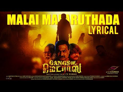 Malai Malaruthada Song with Lyrics | Gangs Of Madras | C.V.Kumar | Hari Dafusia | Velu Prabhakaran