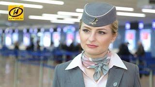 Новая униформа  Белавиа    открытый конкурс для дизайнеров