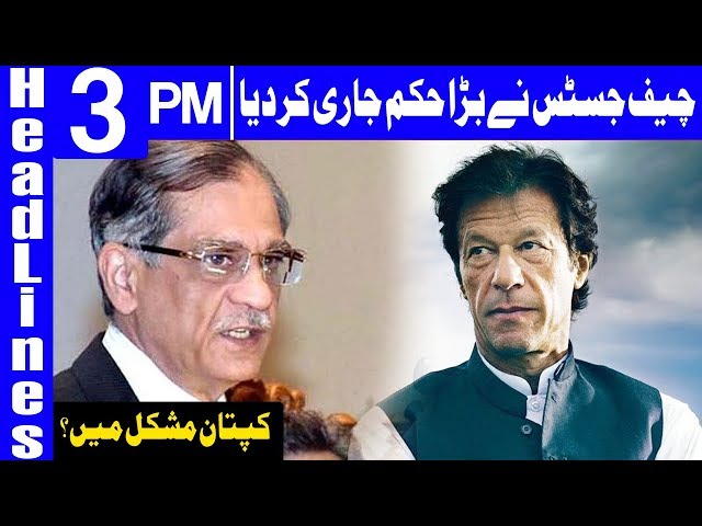 SC Orders To Regularize illegal Constructions in Bani Gala | Headlines 3 PM | 16 October| Dunya News