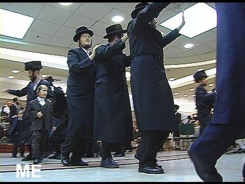 Amazing Hasidic dance