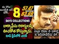 #VVR Eight Days Record Breaking Collections Baahubali Out | Ramcharan Vinayavidheyarama Collections