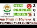 CTET CRACKER SERIES PART-2 || TEJ TUBE