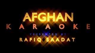 AFGHAN KARAOKE, farhad darya (ba lab harf) فرهاد دريا، به لب حرف و به دل فرياد