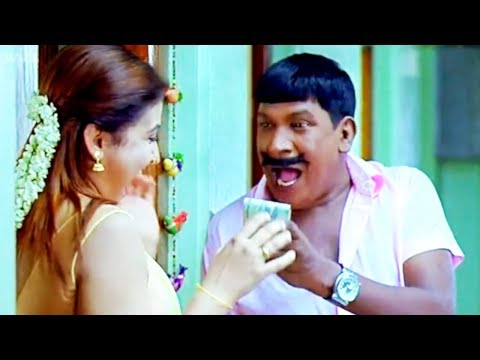 Vadivelu Nonstop Hilarious Super Hit Comedy Scenes | Cinema Junction | HD