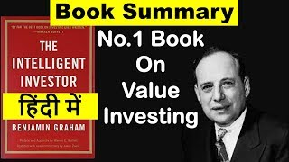 The Intelligent Investor Book Summary in Hindi | Investaru