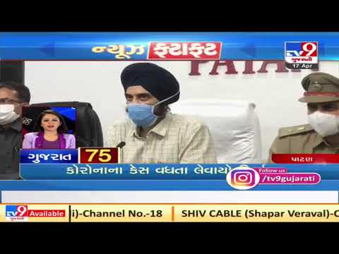 Top News Updates Of Gujarat: 17-04-2021| TV9News