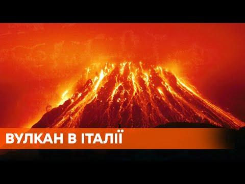 Факти ICTV: Лава извергается на 100 м в высоту: в Италии проснулся вулкан Этна