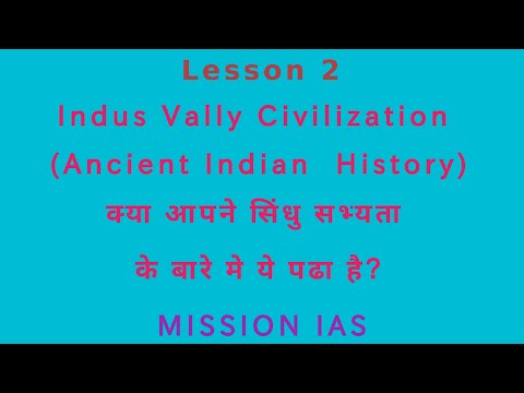 (MISSION IAS) Indus Valley Civilization(Ancient Indian History) for UPSC