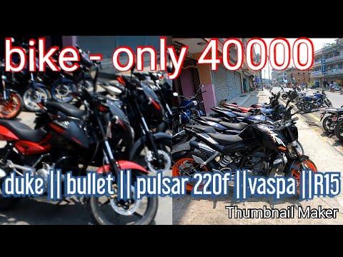 Repeat Cheap Second Hand Bike Market - KOLKATA | KTM DUKE
