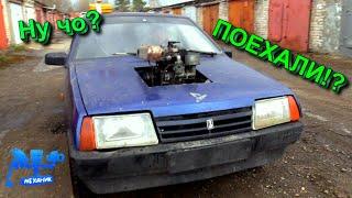 Однопоршневой двигатель с МОТОБЛОКА на АВТОВАЗ  - супер экономия!!