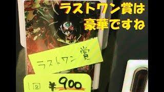 【SDBH】万代書店仙台南店に1回900円の自販機ガチャがデビュー早速、出るまでやってきましたよ◆SUPER DRAGONBALL HEROES◆スーパードラゴンボールヒーローズ◆