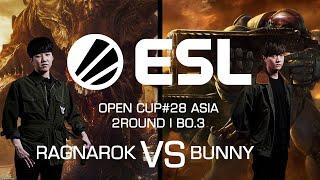 【T VS Z】 Bunny|이재선 vs RagnaroK|신희범 - ESL OPENCUP#28 ASIA 2ROUND 200720 【스타2,SC2】