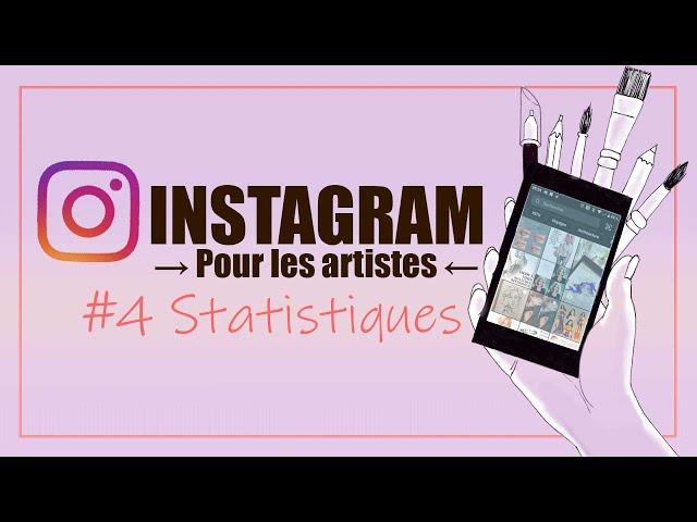 Instagram Insight: Les statistiques Instagram - INSTAGRAM pour les artistes 2021