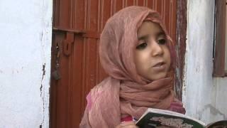 Aneela Saif Dhaboola Pindi Gheb/Jand Attock
