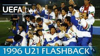 Raúl, Totti, Nesta - Spain v Italy - 1996 U21 final flashback