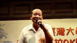 吳賴雲老師演唱「雨下一整晚」