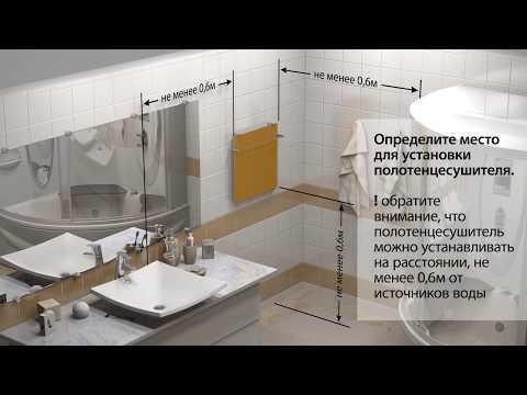 Видео Купить ванну в москве