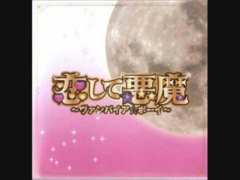Koishite Akuma OST Ballad Ver.