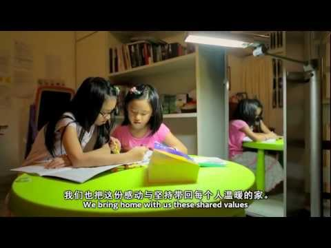 Nan Hua Primary School 95th Anniversary 因为有你.mp4