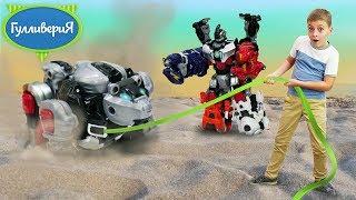 Видео шоу для мальчиков Гулливерия. Игрушки металионы на соревнованиях. Веселые видео для детей.