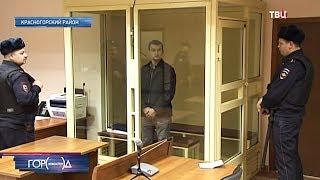 Убийца пятерых байкеров в Егорьевске получил пожизненный срок