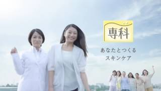 CMサイト。 小池栄子. 説明. 資生堂 専科 ボディーオイルエッセンス 201...